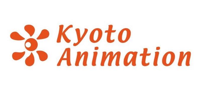 33 muertos debido al atentado en Kyoto Animation