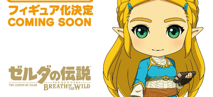 [TLOZ: Breath of the Wild]: Nendoroid Princesa Zelda desde Anime Expo 2019