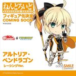 Nendoroid Altria Pendragon: Racing Ver. de TYPE-MOON