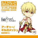 Nendoroid Archer/Gilgamesh: Ascension Ver. de Fate/Grand Order