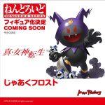 Nendoroid Black Frost de Shin Megami Tensei