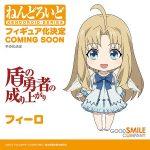 Nendoroid Filo de Tate no Yuusha no Nariagari