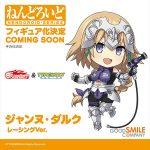 Nendoroid Jeanne d'Arc: Racing Ver. de TYPE-MOON