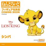 Nendoroid Simba de The Lion King