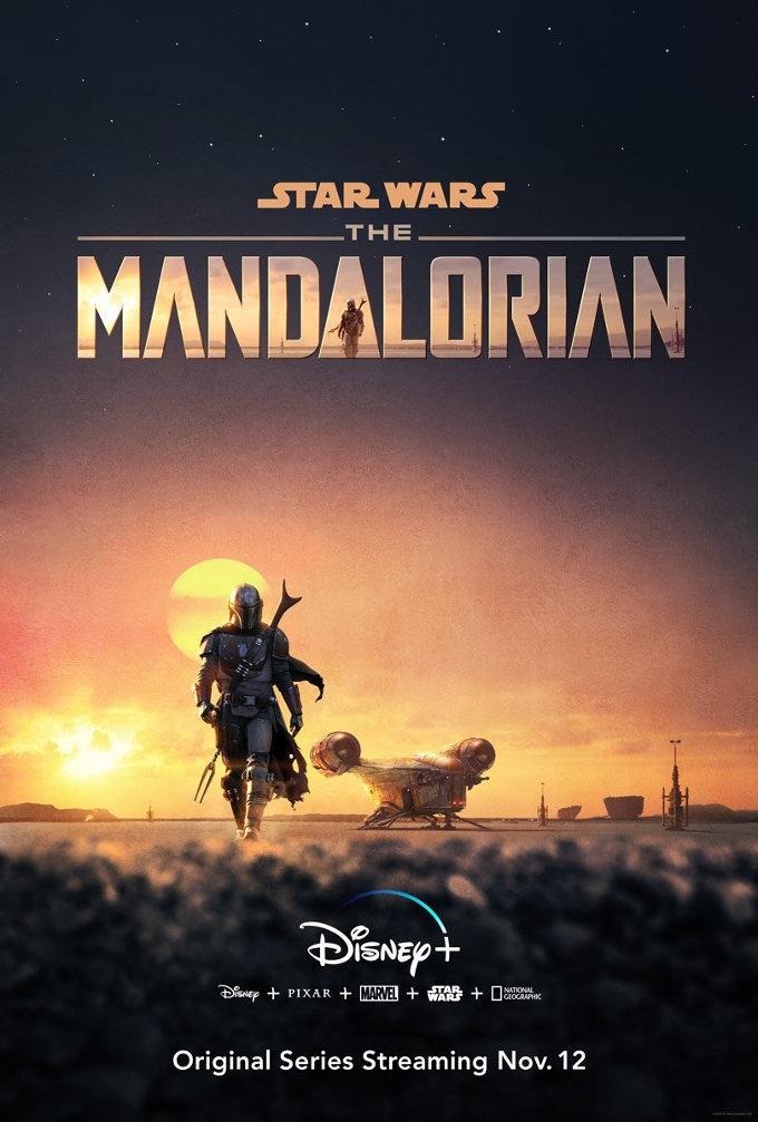 The Mandalorian presenta su primer tráiler