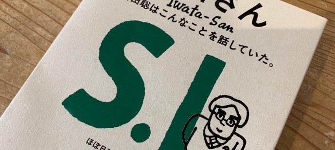 El libro de Satoru Iwata, Iwata-san, sí saldrá de Japón