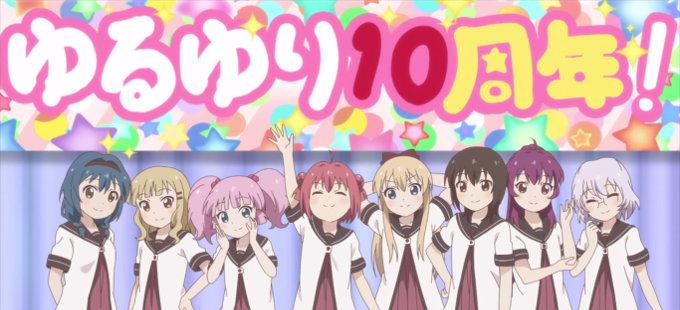 Un vistazo a la OVA de Yuru Yuri de su 10° aniversario