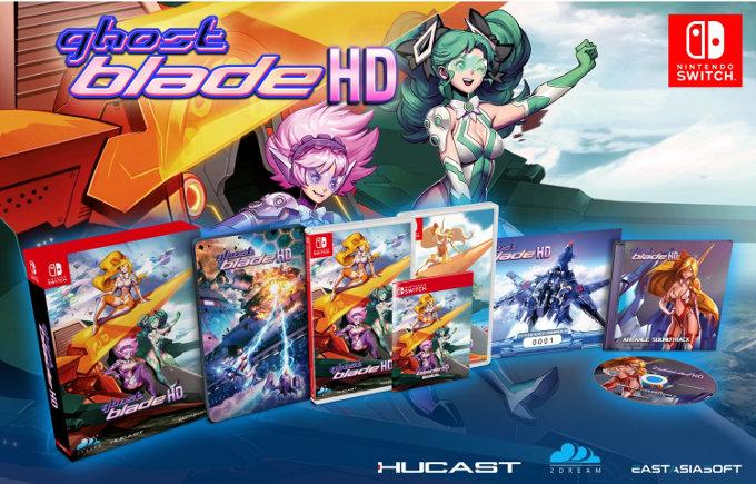 Ghost Blade HD para Nintendo Switch tendrá edición normal y limitada