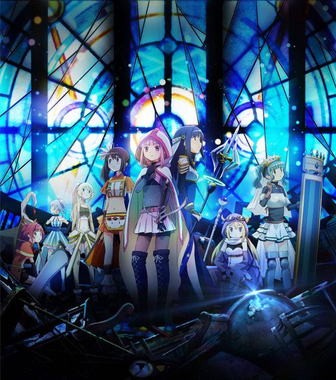 Magia Record: Puella Magi Madoka Magica Side Story se va al 2020