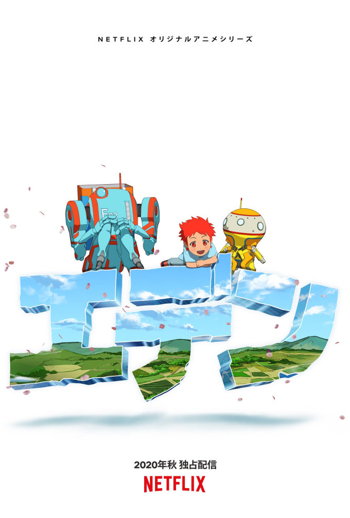Eden, el nuevo anime del director de Fullmetal Alchemist, consigue su primer tráiler
