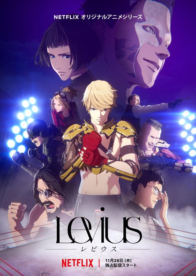Levius, lo nuevo del estudio de Knights of Sidonia, ya tiene fecha en Netflix