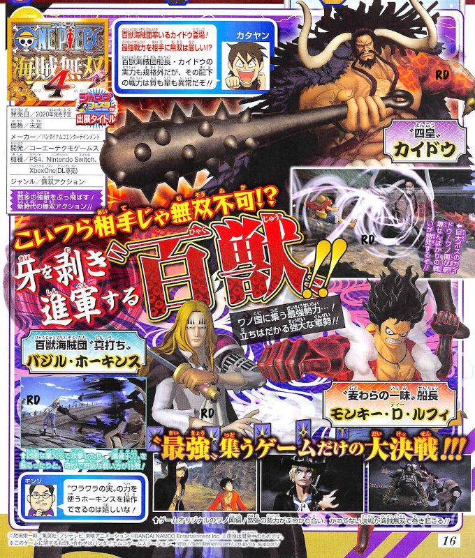 One Piece: Pirate Warriors 4: Basil Hawkins y Kaido se unen a la acción