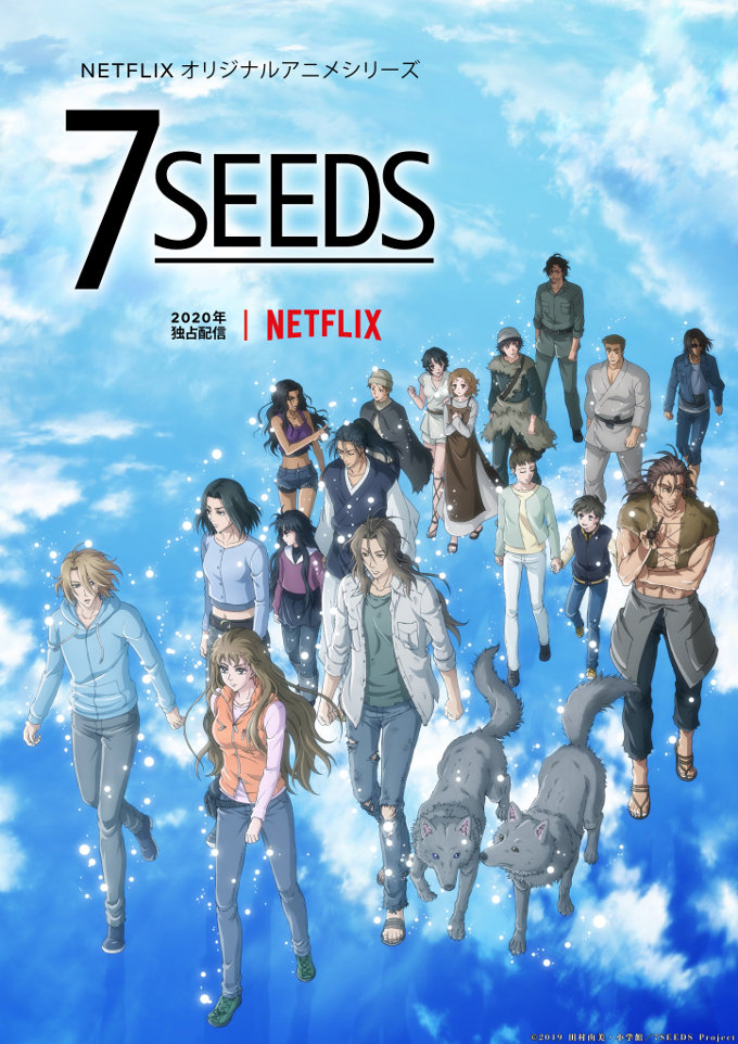 Segunda temporada de 7 SEEDS anunciada para Netflix