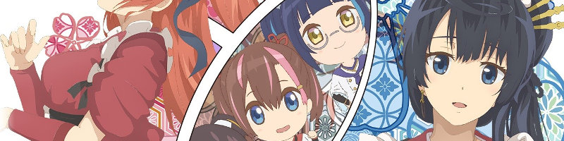 Tenka Hyakken: Meiji-kan e Youkoso!