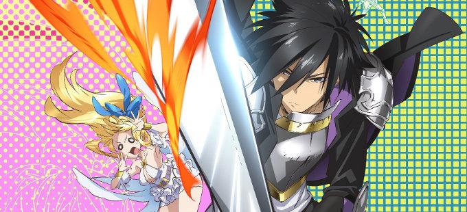 ¿Cuánto durará el anime de Shinchou Yuusha?