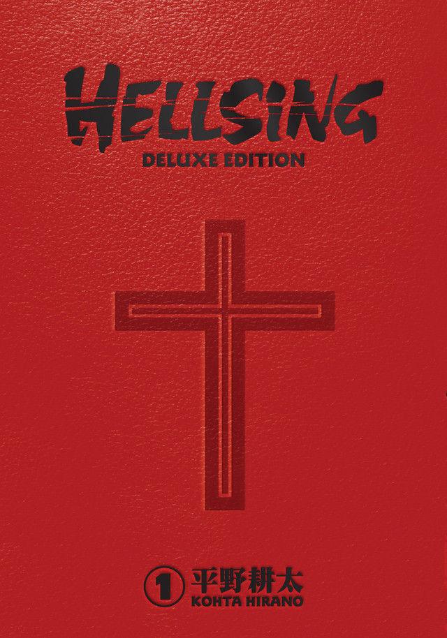 Hellsing tendrá edición de lujo de Dark Horse