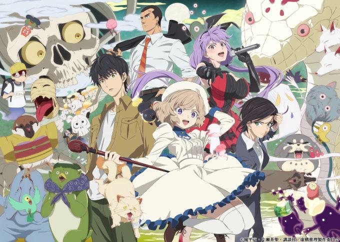 Kyokou Suiri ya tiene fecha de estreno en Japón