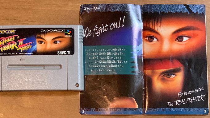 Street Fighter II: Se aclara un misterio después de 26 años