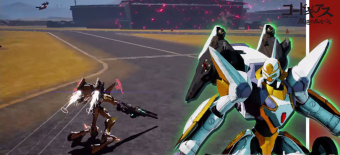 Code Geass llega como DLC a DAEMON X MACHINA
