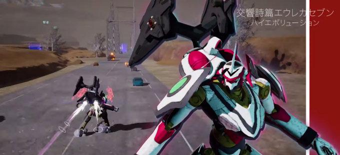 Eureka Seven llega como DLC a DAEMON X MACHINA