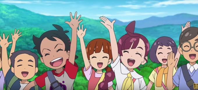 El nuevo anime de Pokémon está en YouTube oficialmente