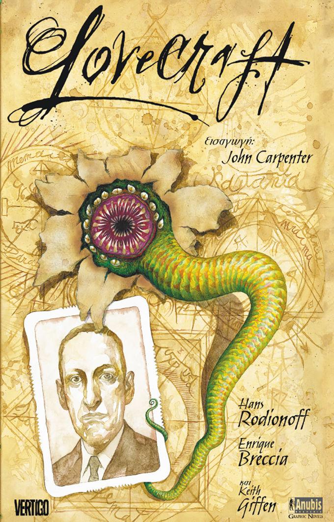 Lovecraft tendrá película de los productores de Game of Thrones