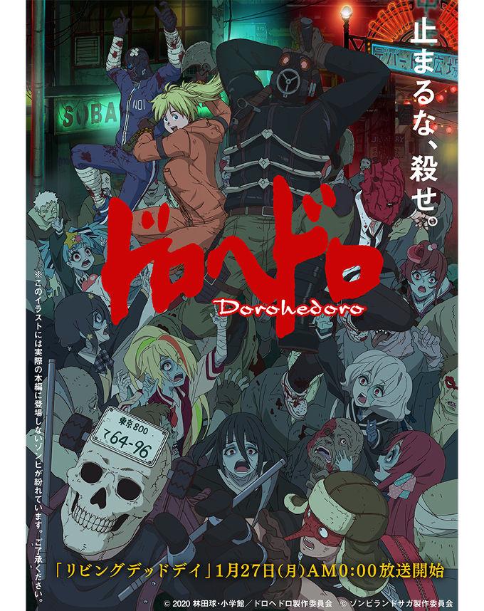 Zombieland Saga promociona a Dorohedoro