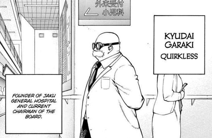 Boku no Hero Academia: Dr. Ujiko cambia de nombre y revela su significado
