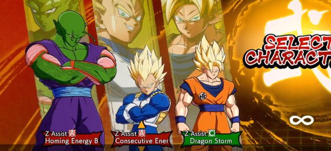 Dragon Ball FighterZ recibirá el sistema Z Assist Select