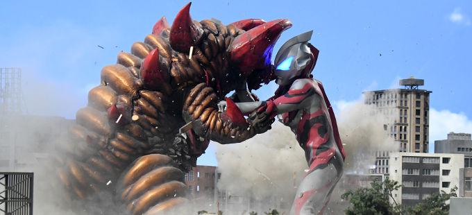 PlatinumGames revela Project GG, ¿inspirado en Ultraman?
