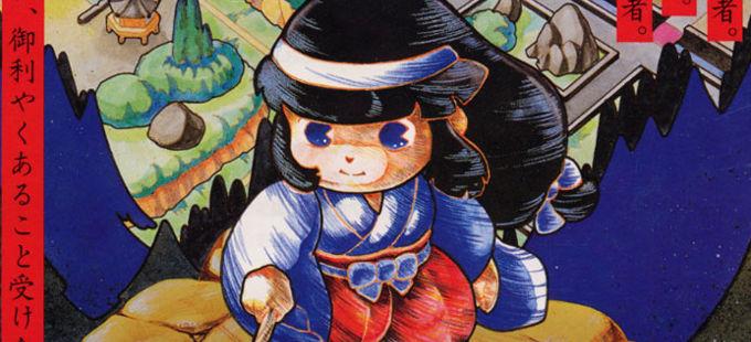 Jueves de Nintendo Download en la eShop [12/03]